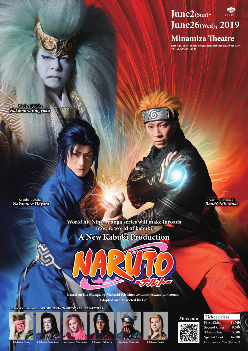 Naruto the Musical Flier Poster Japan
